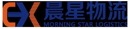 义乌晨星国际万博max登录公司